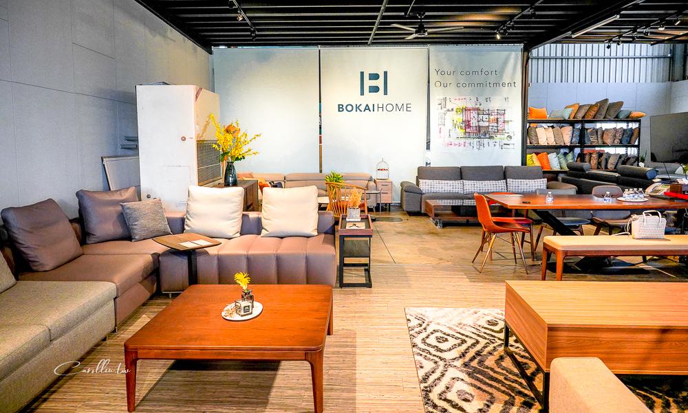博鎧傢俱|台中家具店推薦,質感超高的室內設計,還可以客製化訂做設計感復刻沙發