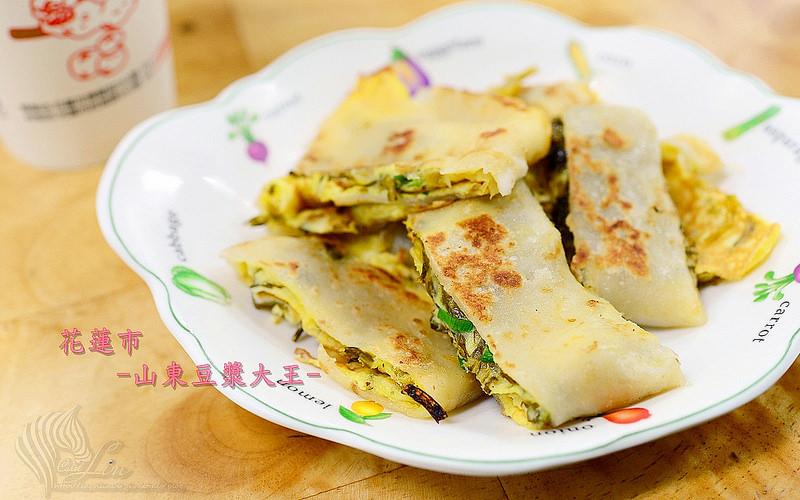 花蓮美食 | 《山東豆漿大王》在地人推薦 傳統中式早餐店 蛋餅 燒餅 豆漿店