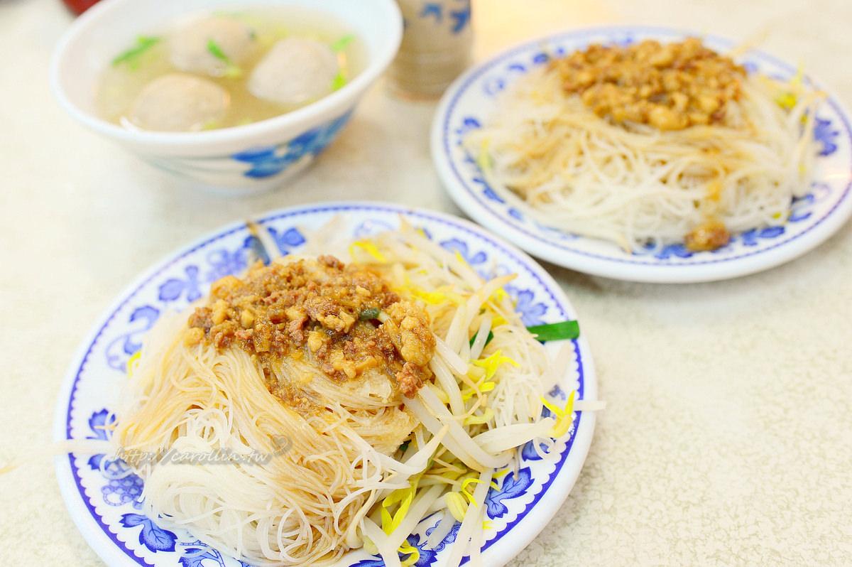 新竹美食|北區《阿忠肉圓》城隍廟小吃 米粉 貢丸湯老店
