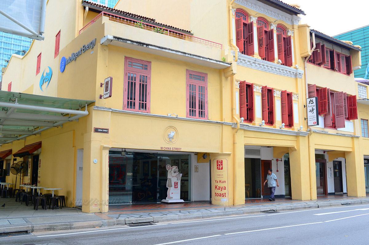 新加坡亞坤總店 咖椰吐司老店