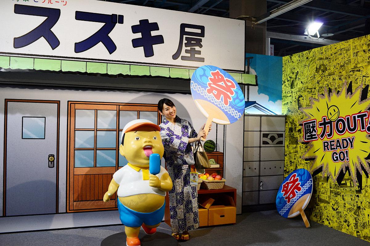 【展覽活動】台北。華山文創園區《抓狂一族 特展》經典漫畫場景重現 互動關卡遊戲體驗