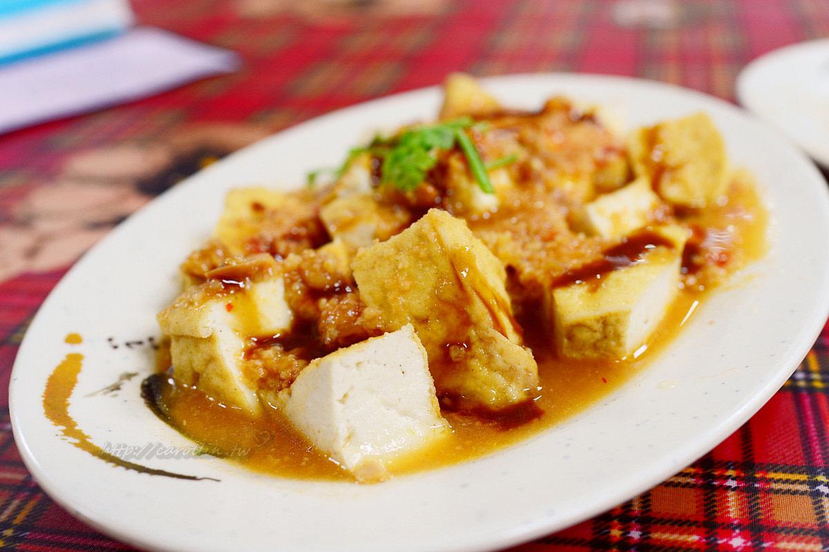 新竹 新埔 日勝飲食店 油豆腐