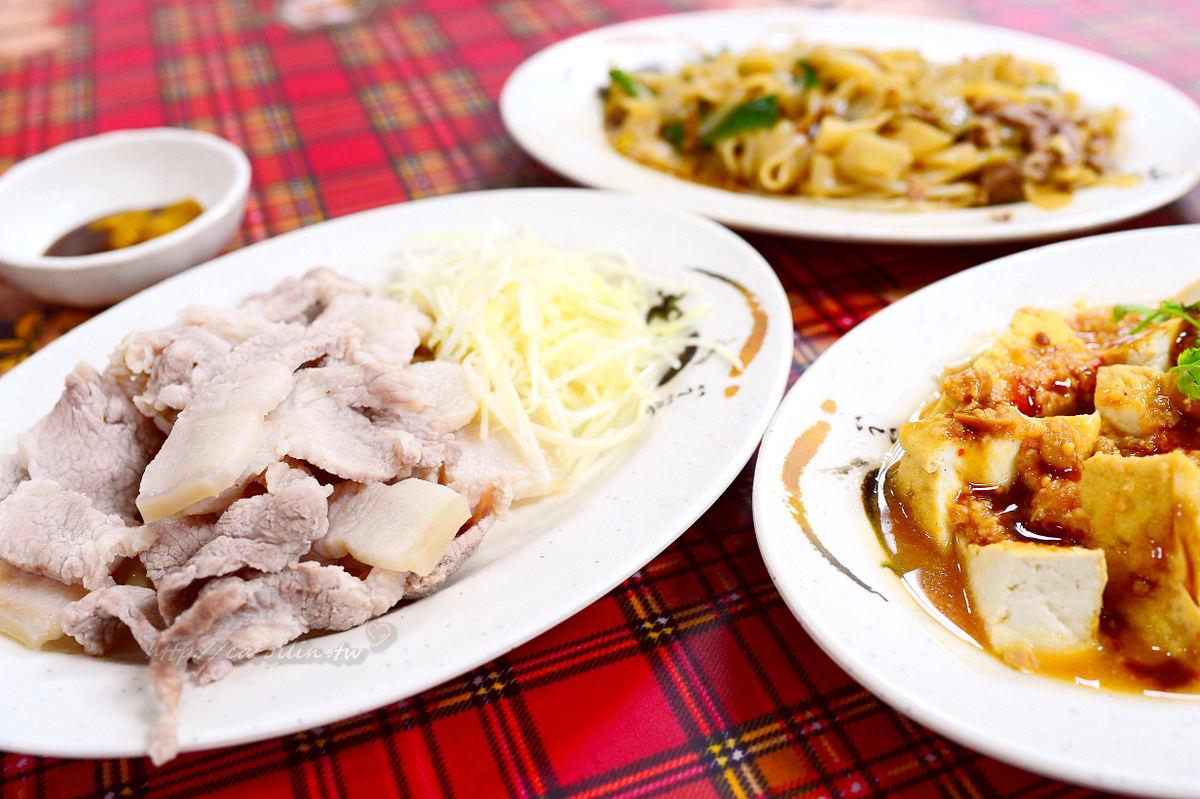 新竹美食|新埔《日勝飲食店》板條名店 客家料理老店 人氣平價小吃店推薦