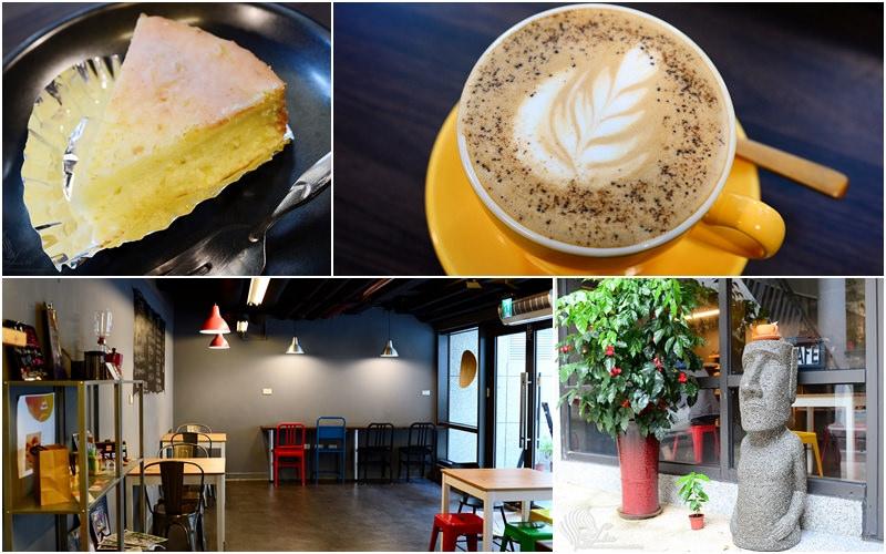 新北市美食|三峽北大《B1 Cafe》台北大學 圖書館地下一樓 咖啡 蛋糕甜點 下午茶