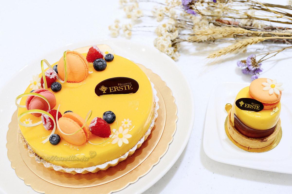 ERSTE Pâtisserie艾斯特烘焙 冠軍甜點 日光左岸