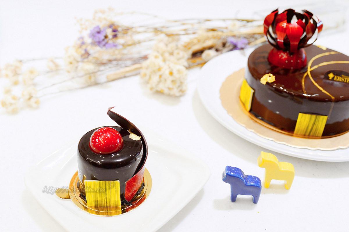 ERSTE Pâtisserie艾斯特烘焙 冠軍甜點 黃金之冠
