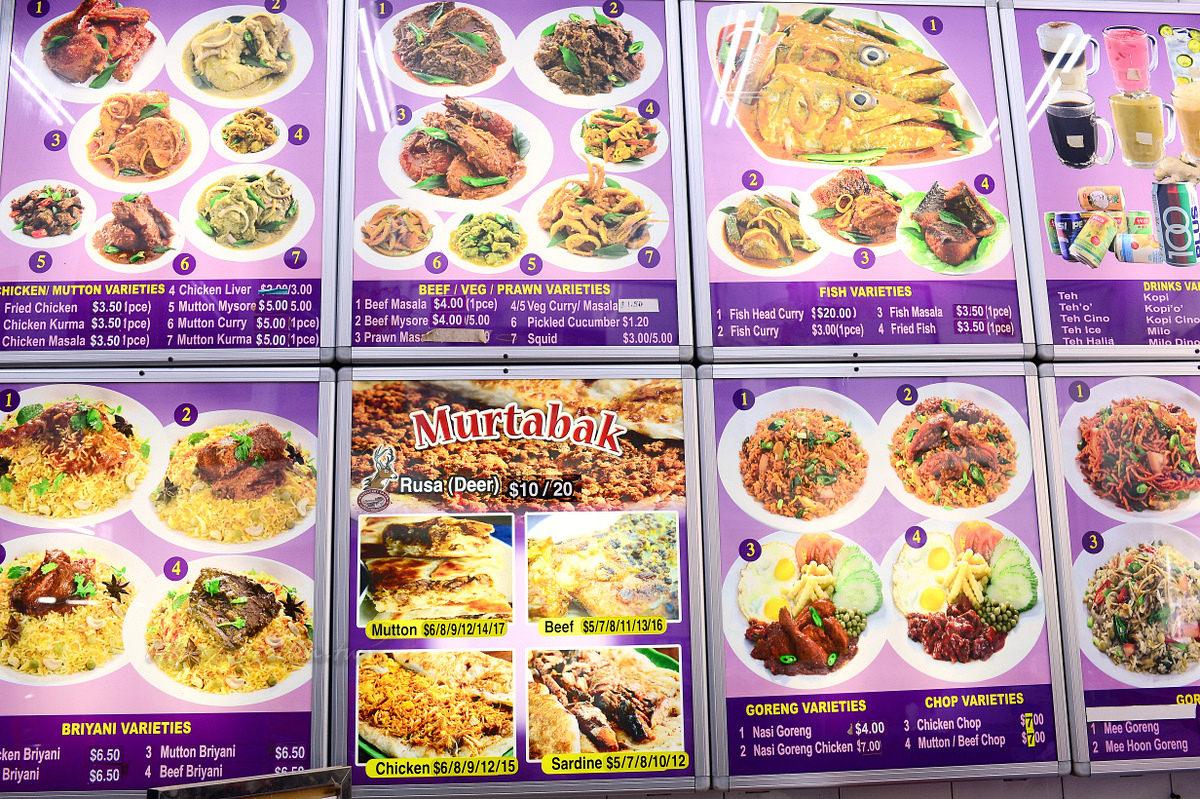 新加坡 ZamZam 印度美食 菜單價位 價格參考