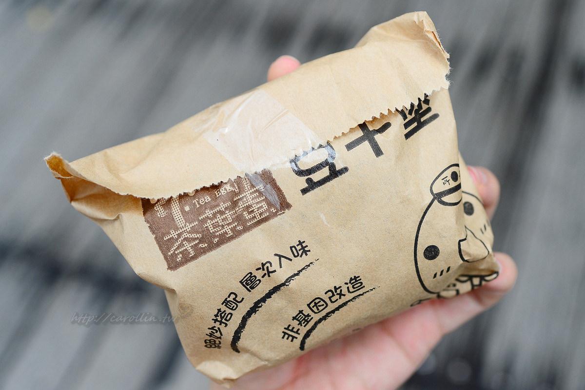 台南新化 所長茶葉蛋