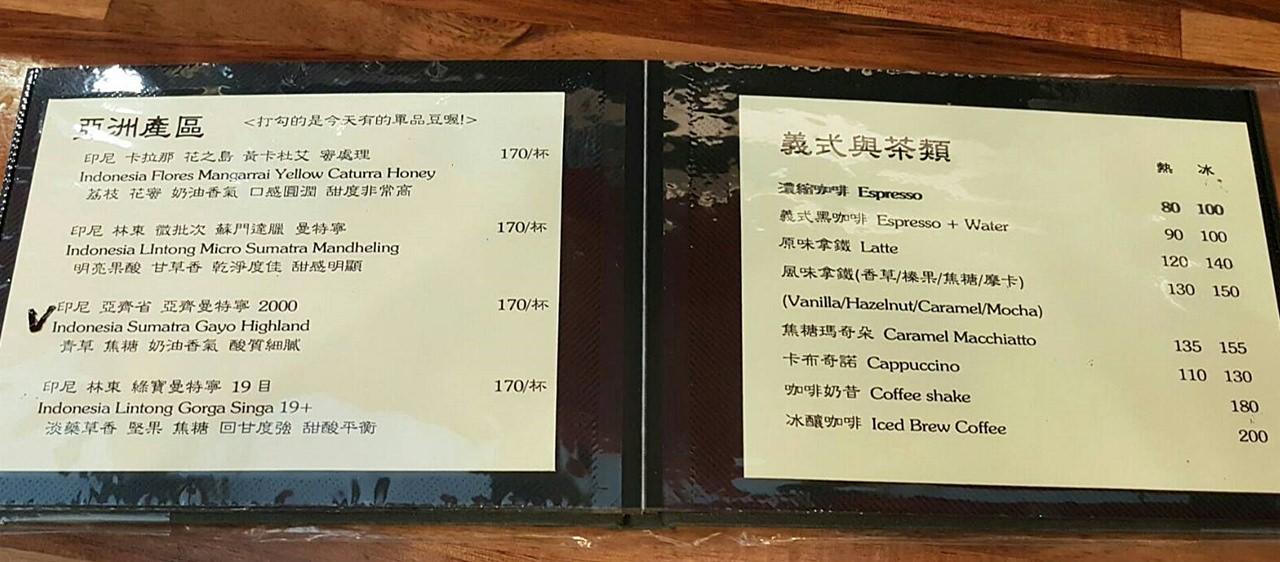 新竹 GB5 Cafe 手沖精品咖啡館