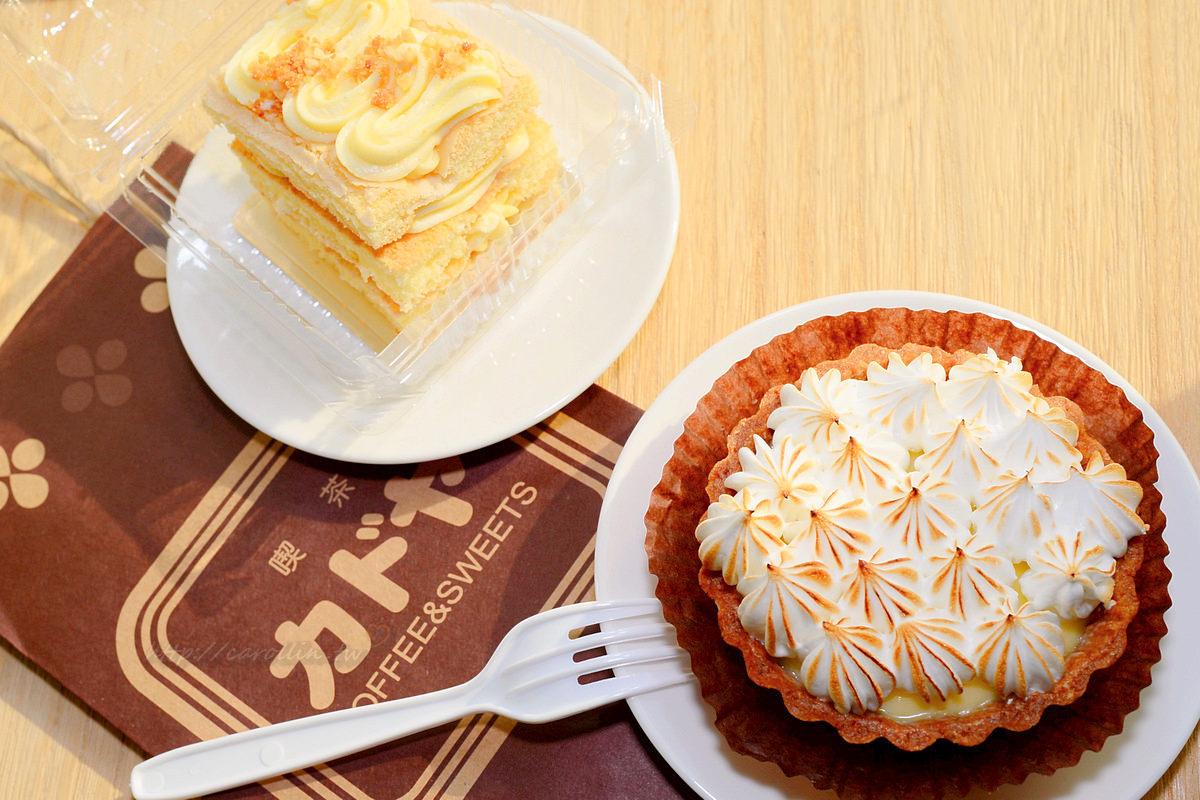 台南美食 | 東區《kadoya喫茶店》復古風甜點咖啡店 日系洋菓子專賣