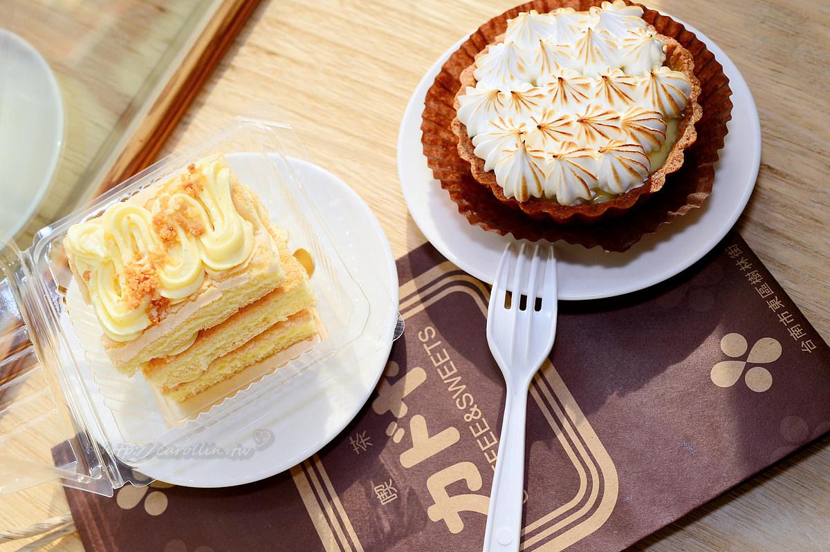台南 kadoya喫茶店 甜點