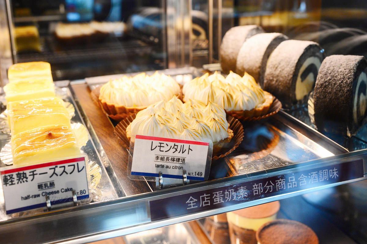 台南 kadoya喫茶店