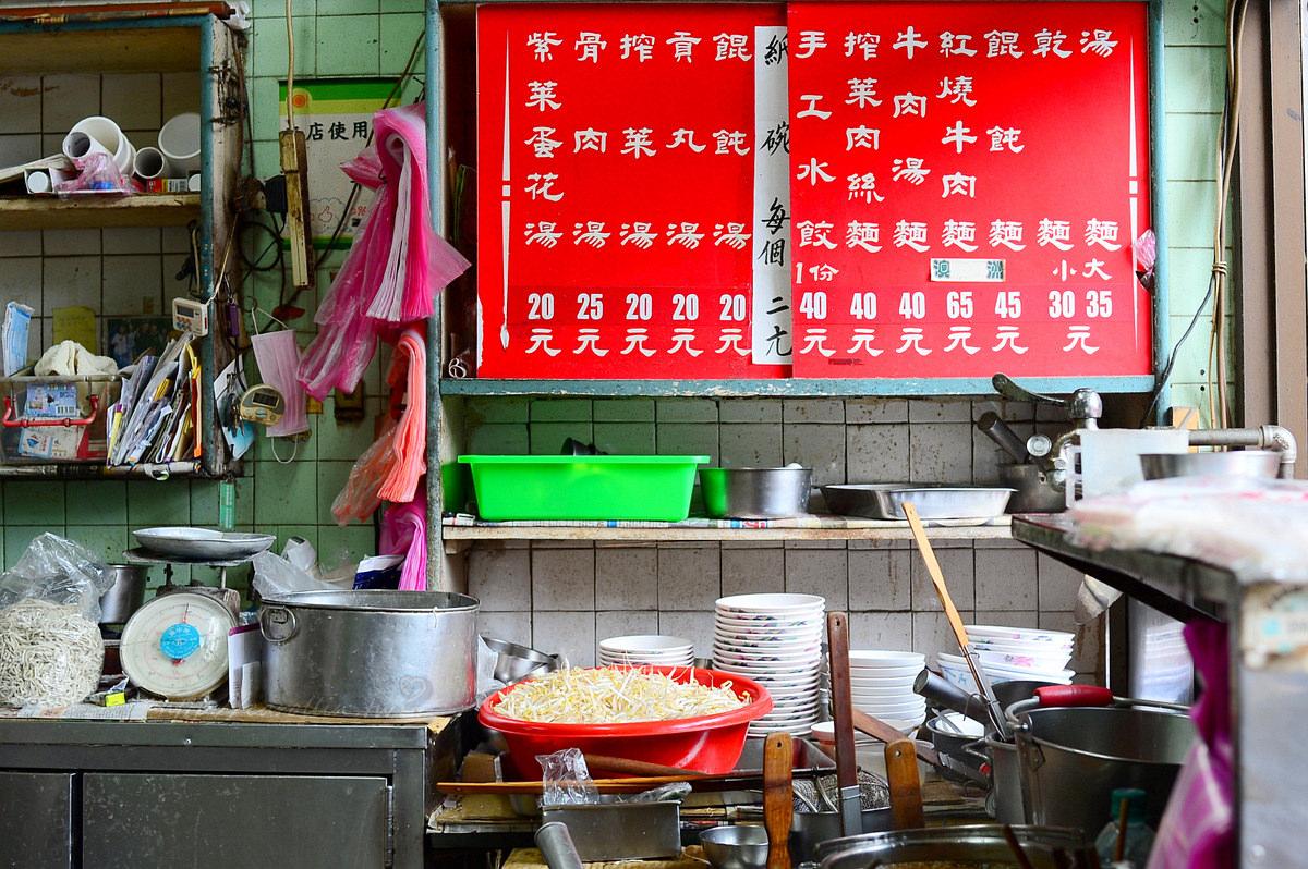 台南灣裡黃金商圈 老兵意麵