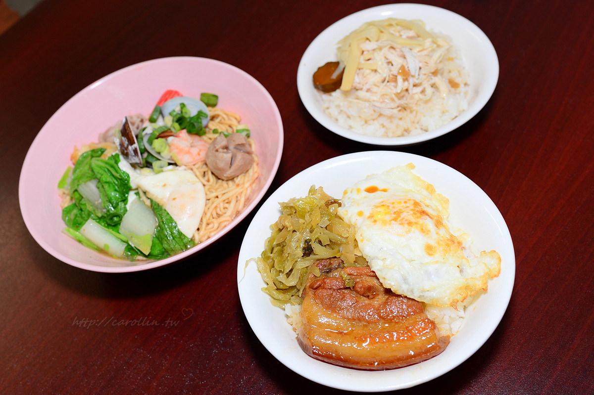 【美食】台南。灣裡黃金商圈《來姆鍋燒》鍋燒意麵 x 雞肉飯 x 爌肉飯 老街在地小吃