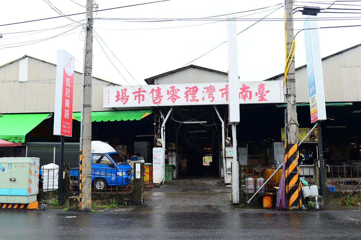 台南灣裡黃金商圈 市場