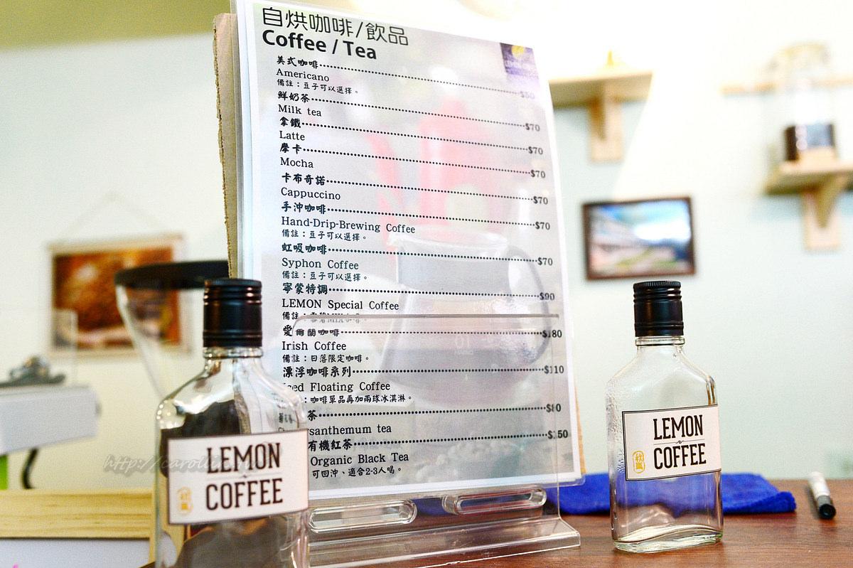 台南灣裡黃金商圈 寧蒙咖啡