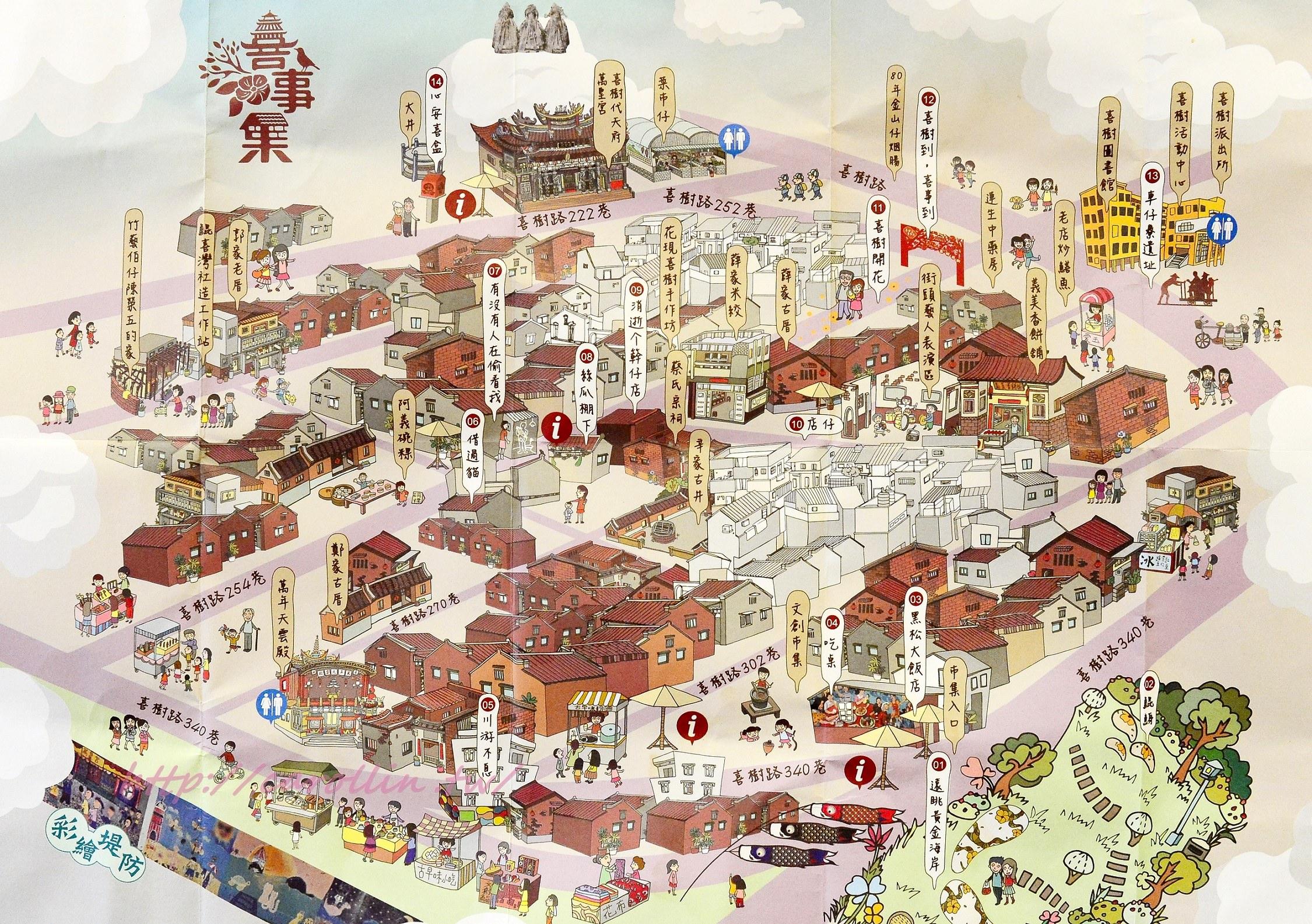 喜樹藝術聚落 文創市集 喜事集 平面地圖
