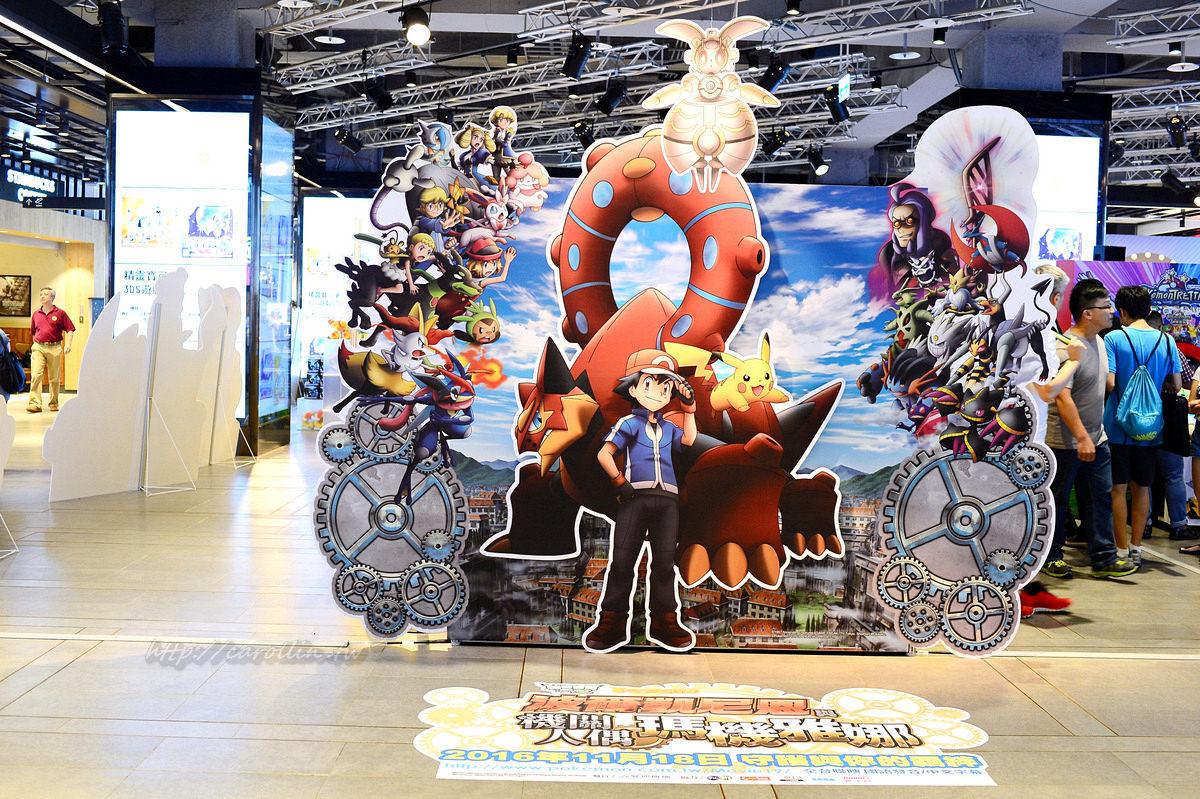 波爾凱尼恩與機巧的瑪機亞娜 神起寶貝 精靈寶可夢 歡樂嘉年華