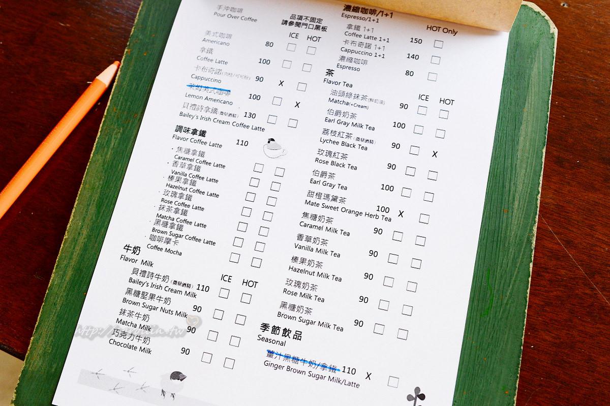 宜蘭 礁溪好吃下午茶推薦 文鳥公寓咖啡店 價格價位菜單