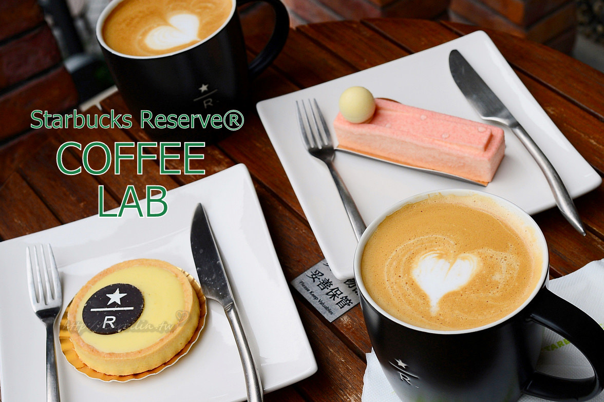 【美食】上海自由行。思南路《星巴克 咖啡實驗室 Starbucks Reserve Coffee Lab》賞梧桐道 MOF甜點下午茶