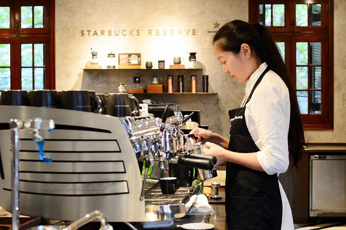 上海思南路咖啡店 星巴克臻選咖啡實驗室 Starbucks Reserve Coffee Lab
