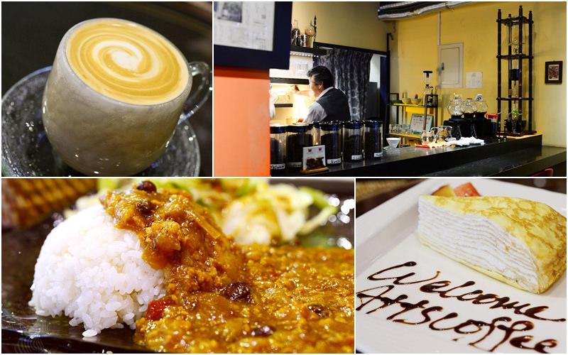 【美食】新北市。板橋區《ATTS COFFEE 珈琲》江子翠 日式乾咖哩 x 鬆餅 x 蛋糕 x 甜點下午茶