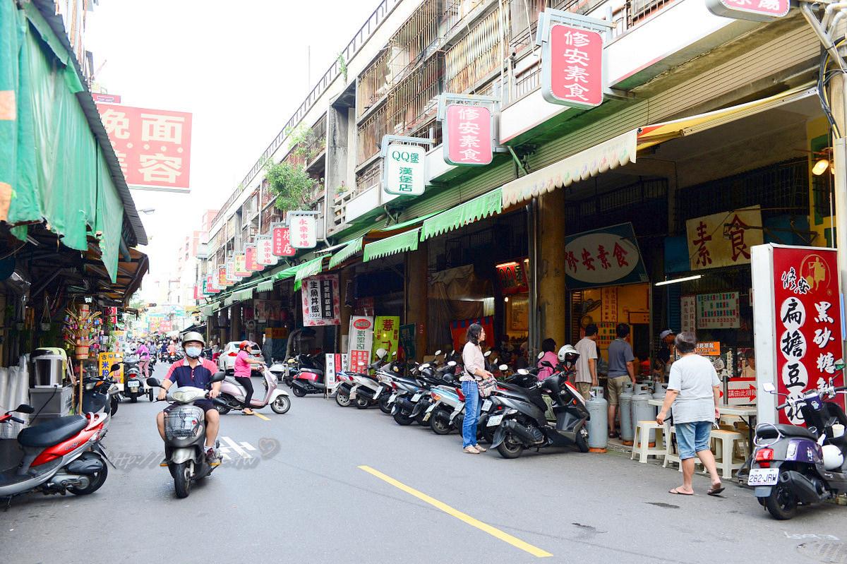 台南美食 永樂市場小吃 富盛號碗粿