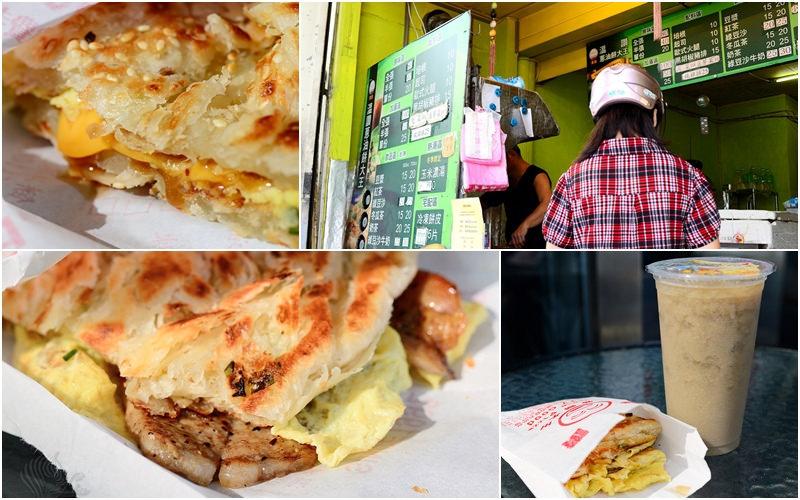 【美食】新北市。新店區《溫讚蔥油餅大王》酥脆蓬鬆如蔥抓餅 手工自製加料蔥油餅