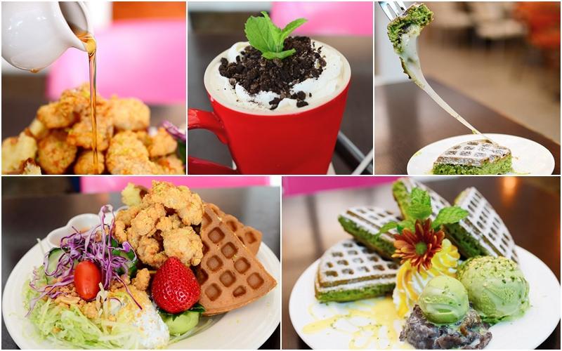【美食】新北市。板橋區《182 PANCAKE》厚實下午茶甜點專賣 新鮮現做 x 創意口味 鬆餅