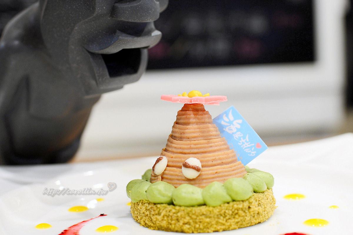 新北市美食|永和《海是甜的 Honey Ocean》海洋甜點咖啡店 客製造型生日蛋糕