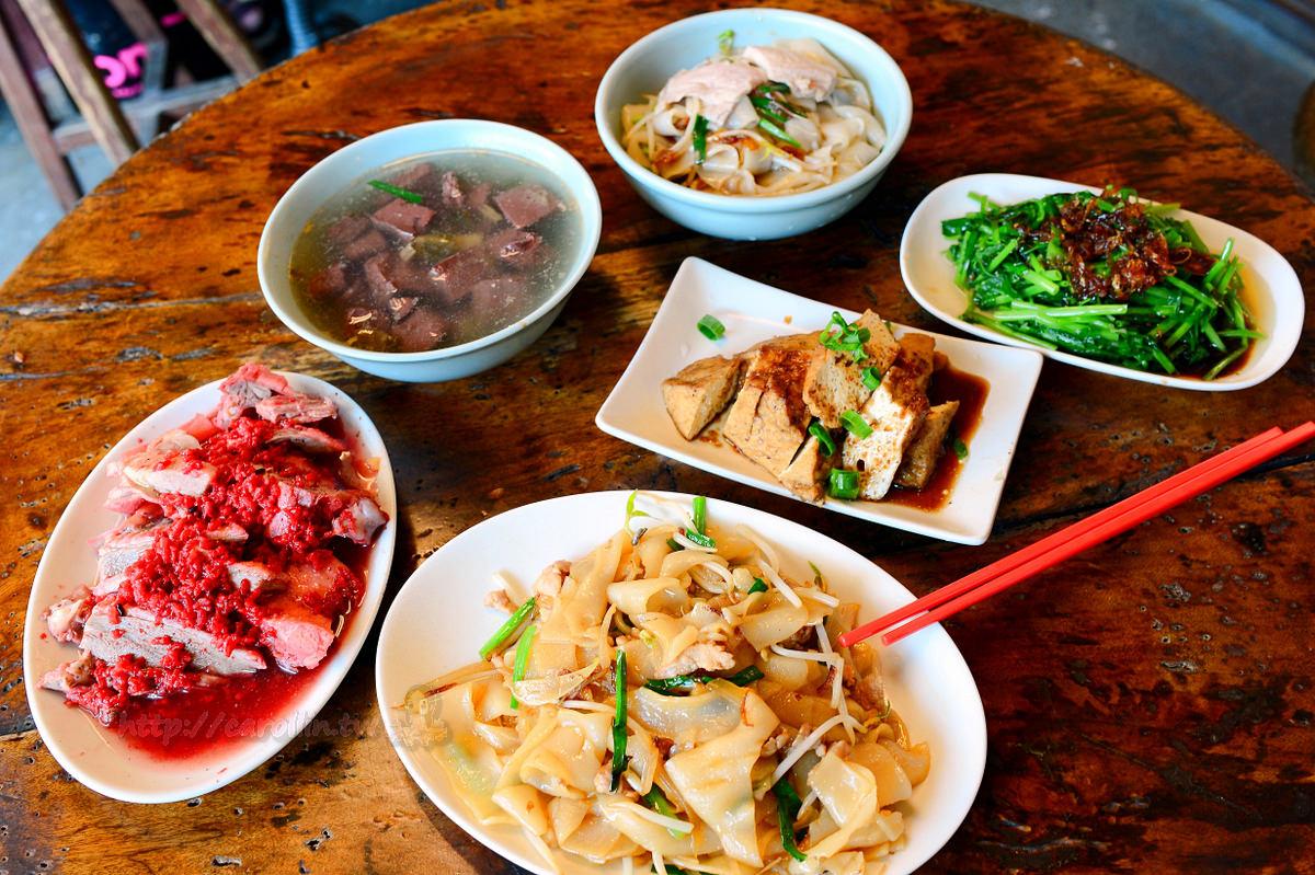 新竹美食|北埔《老街粄條》板條名店 老房子道地客家特色小吃