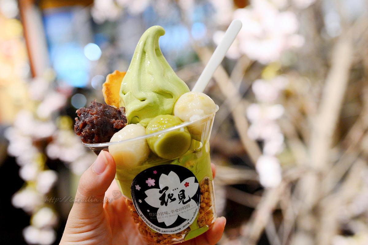 台南美食|中西區《花見宇治抹茶甘味処》老宅裡的日式抹茶甜品專賣店 糰子霜淇淋推薦