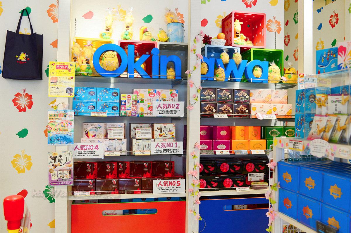 【旅遊購物景點】沖繩自由行。那霸國際通《Calbee+ PLUS Okinawa》現炸薯片 薯條 零嘴周邊專賣