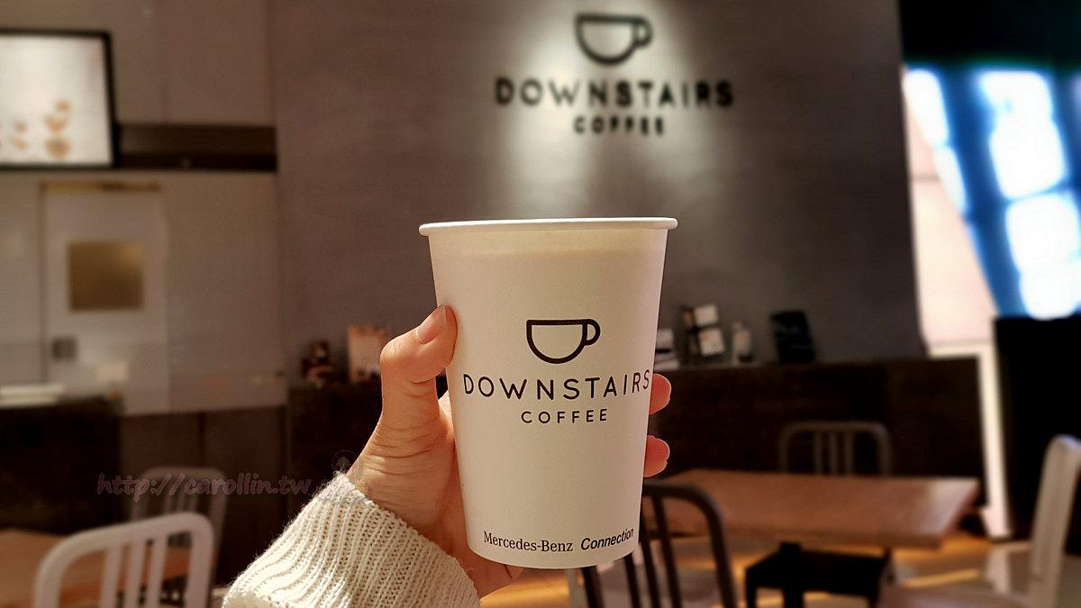 大阪美食|梅田《DOWNSTAIRS COFFEE》賓士汽車 x 拉花冠軍 全球首間概念咖啡店