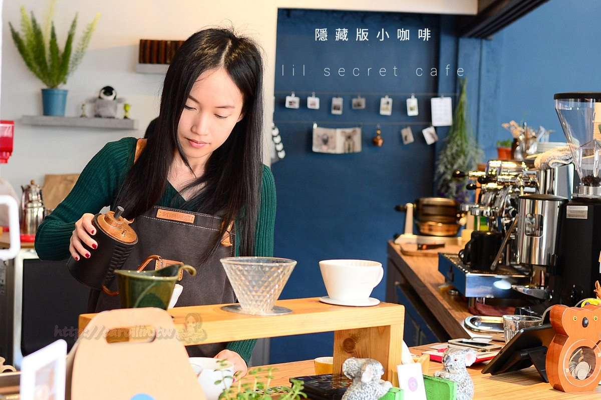 宜蘭美食|羅東《隱藏版小咖啡》藏在街角的文青老宅 羅東火車站附近的精品咖啡館
