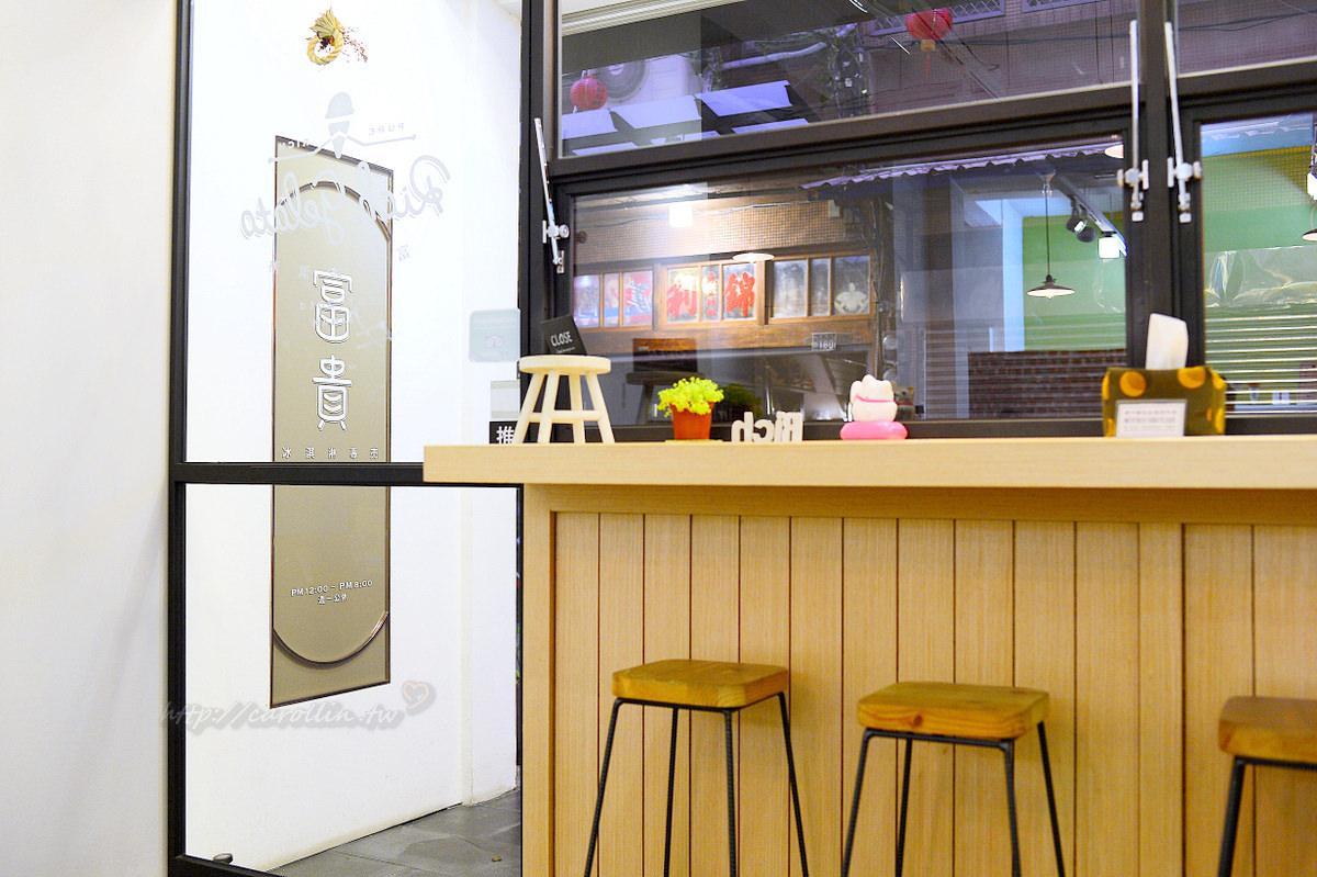 台南美食 | 中西區《富貴冰淇淋專賣店 Rich Gelato》台灣本土食材 義式冰淇淋 呷冰咖啡館