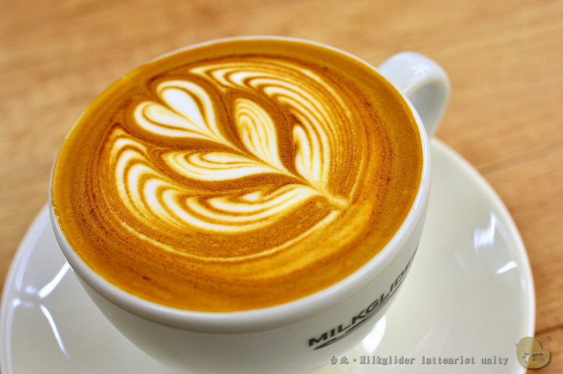 【咖啡】台北。松山《Milkglider Latteartist Unity》達人雲集的冠軍拉花蛋糕下午茶店