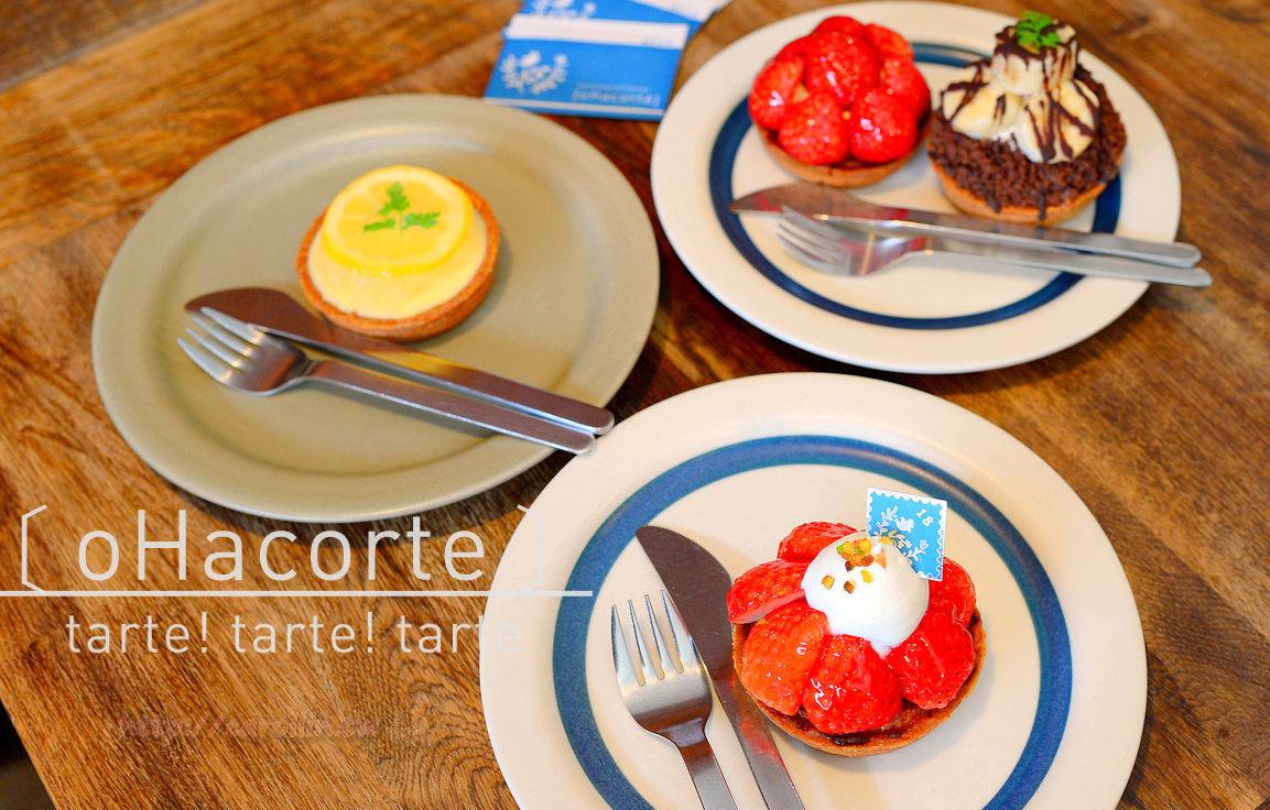 沖繩美食|浦添外國人住宅區《oHacorte 港川店》必吃甜點推薦 以水果塔聞名的日雜咖啡店