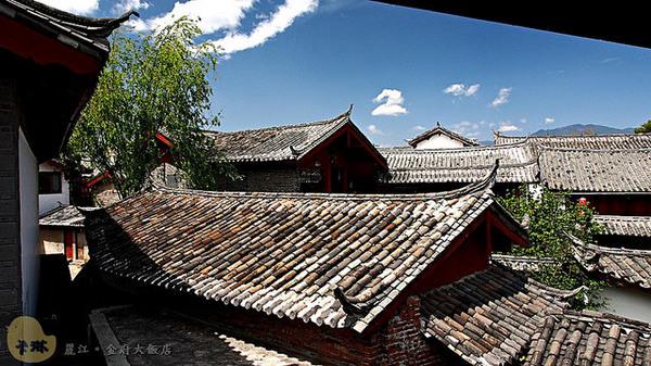 雲南旅遊景點   麗江古城《金府大飯店 Lijiang Golden Path Hospitality Hotel》現代化仿古酒店