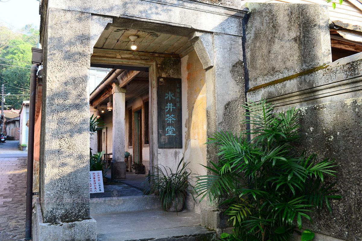 新竹美食|北埔老街《水井茶堂》客家擂茶茶館 百年老屋裡品茗
