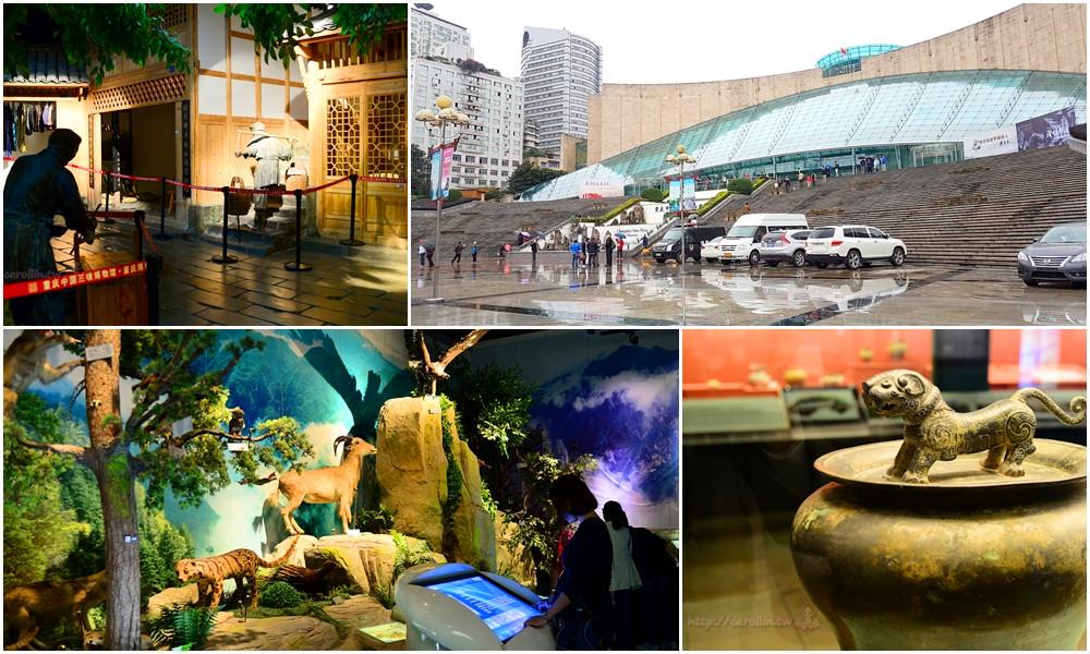 四川旅遊景點|重慶《三峽博物館》巴蜀歷史文物展覽