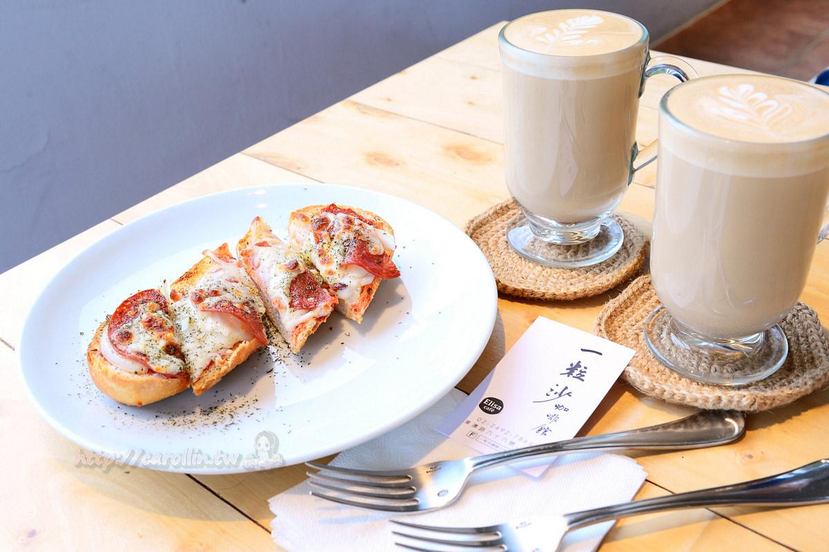 新北美食 | 萬里野柳《一粒沙咖啡館》女王頭附近 海景餐廳