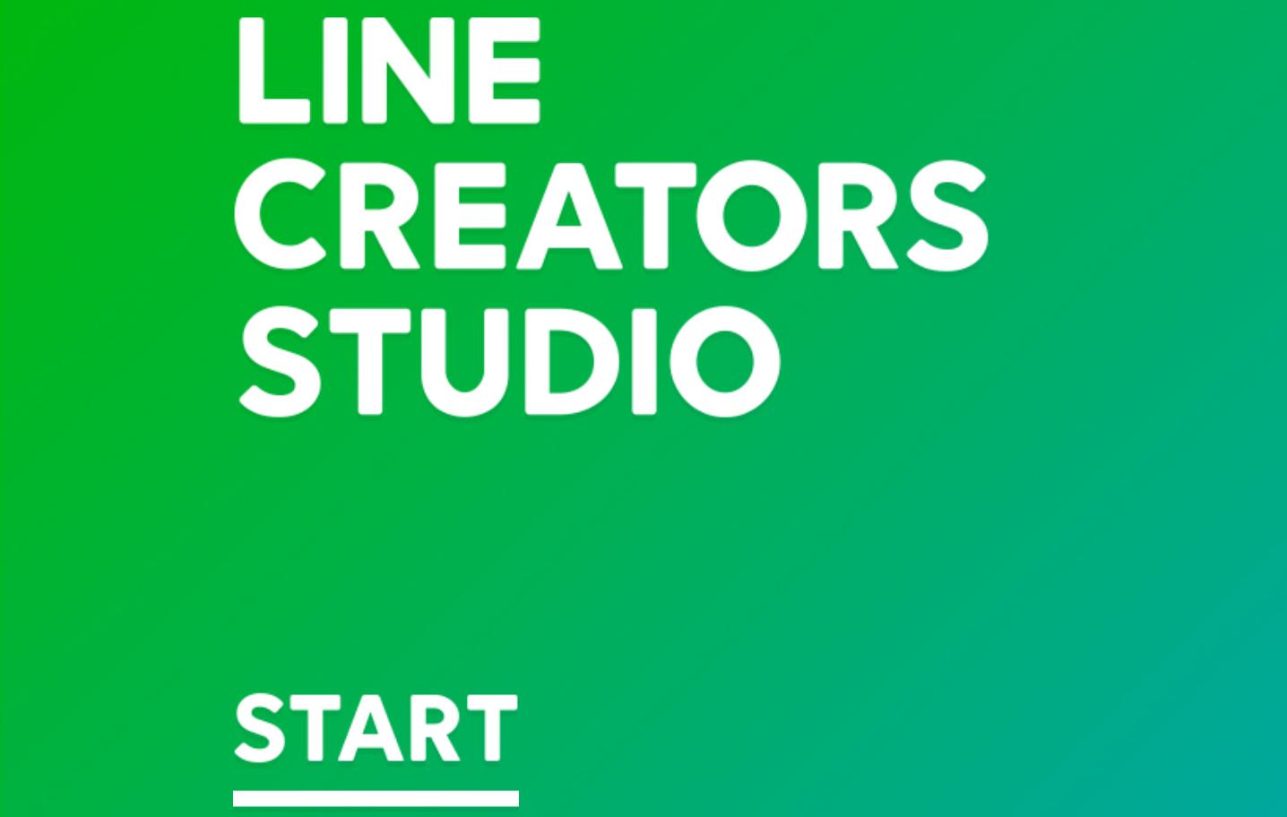 app 教學 | 自製 Line 貼圖 Creators Studio 聊天拍貼 DIY
