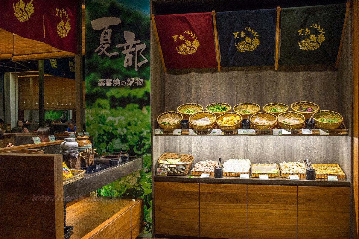 桃園美食 | 夏部Shabu壽喜燒 – 鍋物吃到飽 沖繩黑糖 x 台灣天然野菜