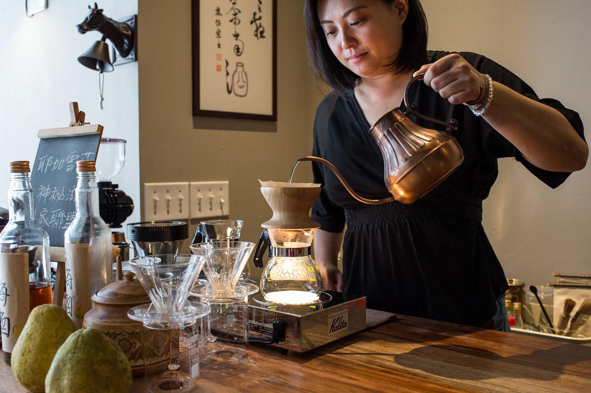 台北咖啡 | 信義區 金水商行 Leau doree Cafe Bar – 永春捷運站 晚上變身小酒館 (歇業)