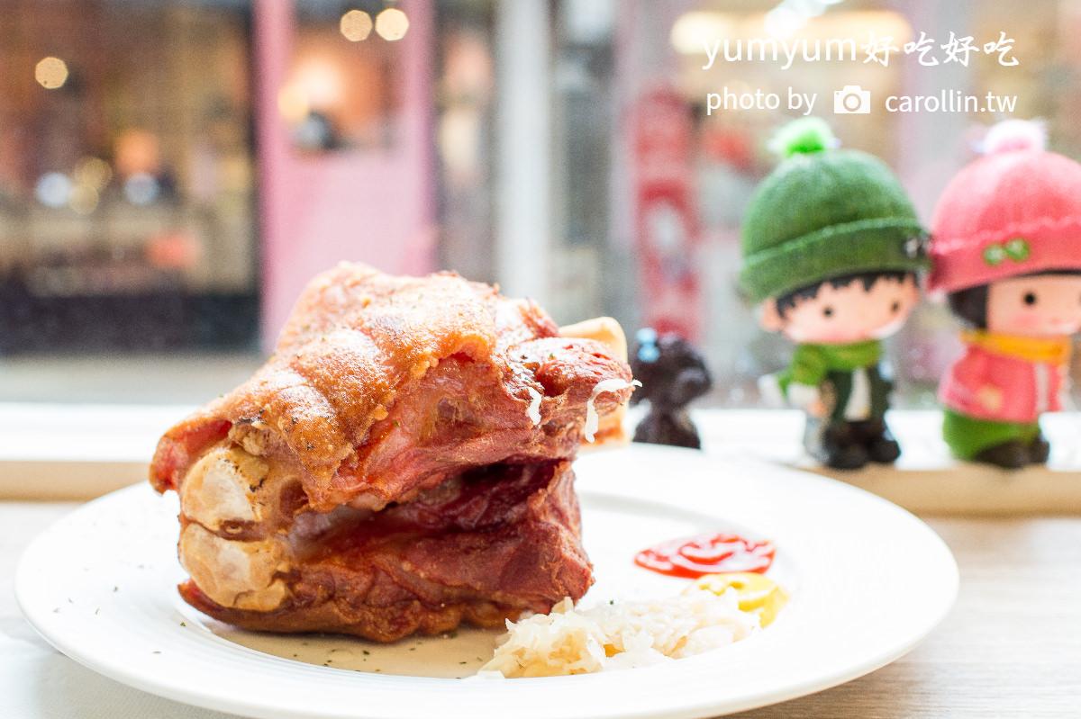 台北美食 | 中正區 公館 YumYum好吃好吃 – 平價德國豬腳 南法料理