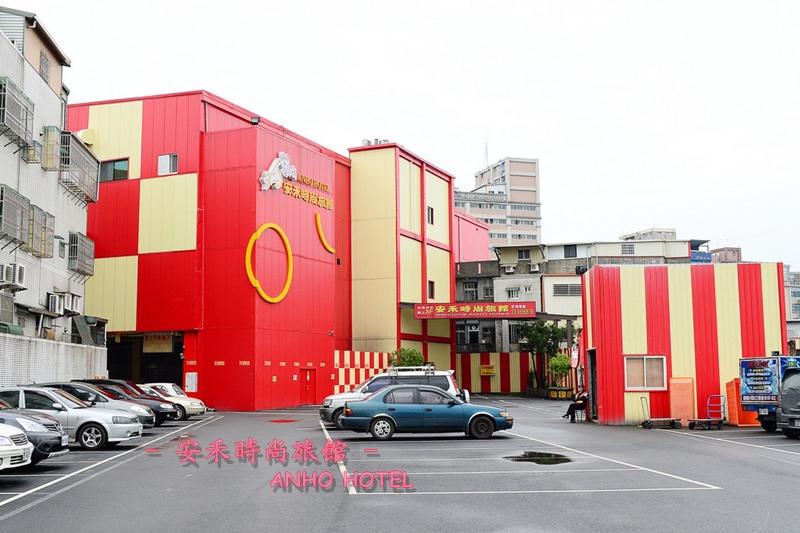 宜蘭住宿 | 羅東鎮《安禾時尚旅館 ANHO HOTEL》絕佳便利地點!小旅行平價飯店 x 背包客房旅店 推薦