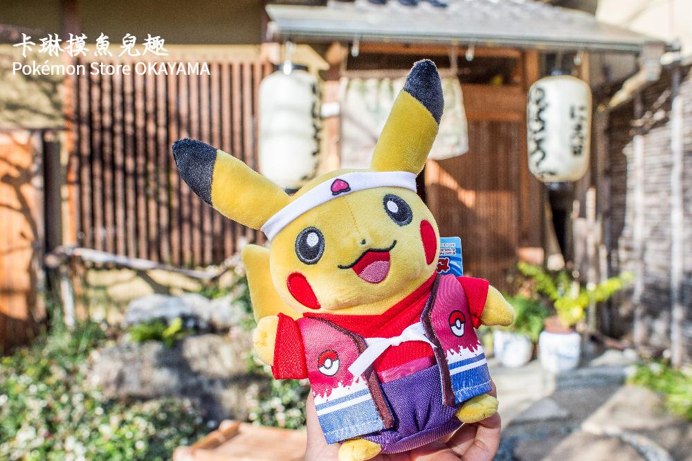 岡山旅遊購物景點 | Pokémon Store 神奇寶貝專賣店 –  桃太郎皮卡丘 JR站附近 AEON MALL