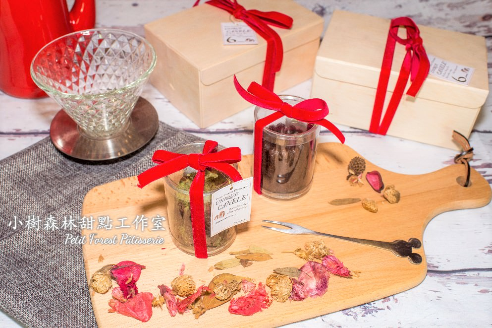 宅配美食 | 小樹森林甜點工作室 – 酒漬x茶香可麗露 好吃的網購甜點