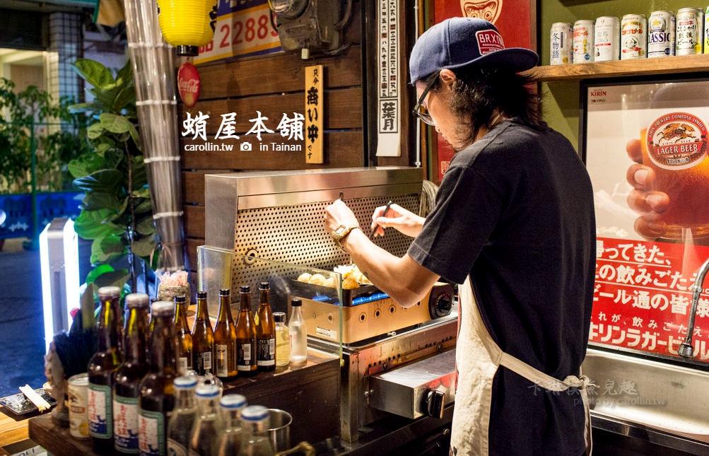 台南美食 | 中西區 蛸屋本舖 章魚燒 – 日式食堂風格小店
